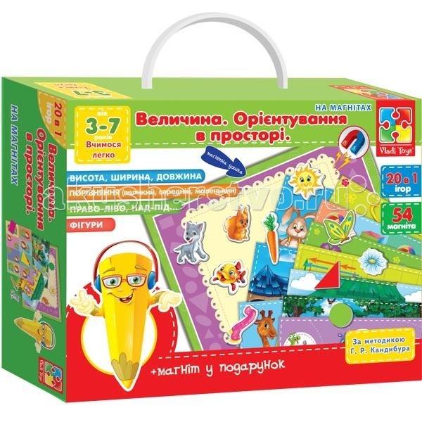 Развивающие игрушки Vladi toys Величина. Ориентирование в пространстве, Развивающие игрушки - артикул:51277