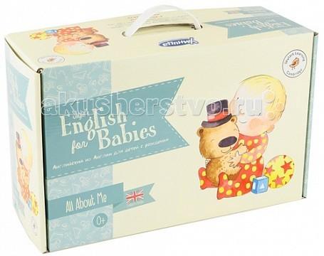 Умница Комплект для обучения детей английскому языку Skylark English All About Me