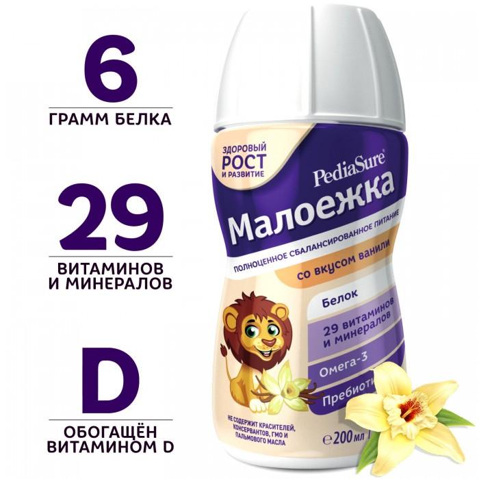 Молочная продукция PediaSure Малоежка Ваниль - Полноценное и сбалансированное питание для малоежек от 1 года до 10 лет педиашур малоежка смесь со вкусом банана для детей 200мл