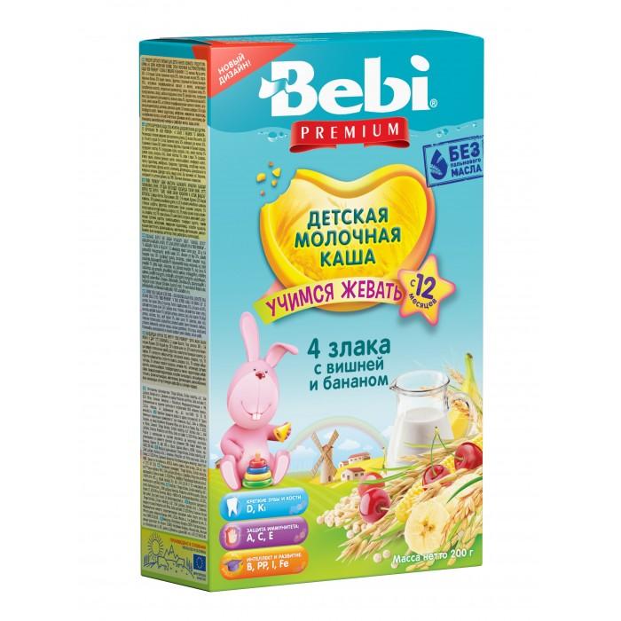 Каши Bebi Молочная каша Premium из 4 злаков с вишней и бананом с 12 мес. 200 г каша bebi premium злаки с малиной и вишней для активного дня с 6 мес 200 гр мол