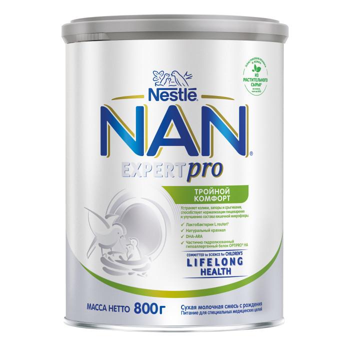 Молочные смеси NAN Тройной Комфорт Сухая молочная смесь для детей с рождения 800 г молочная смесь nan антиколики с рождения 400 г