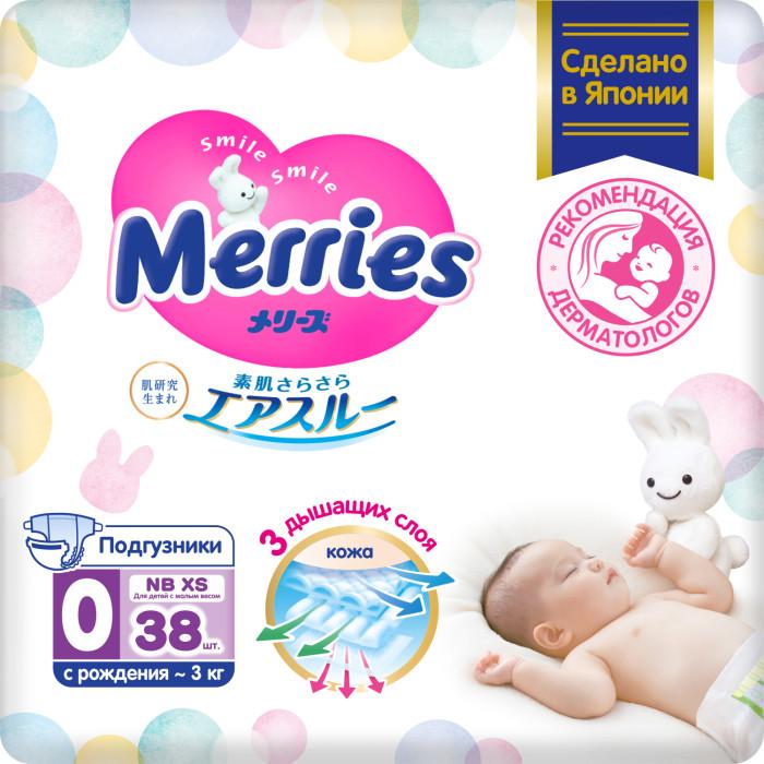 214028e1e95d1 Merries Подгузники для детей с малым весом NB XS (0-3 кг) 38 шт ...