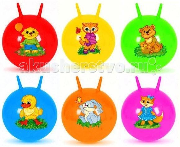 Мячи Наша Игрушка Мяч-попрыгунчик с рожками 55 см консультирование родителей в детском саду возрастные особенности детей