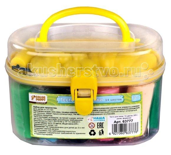 Всё для лепки Color Puppy Тесто для лепки 14 цветов color puppy тесто для лепки 26 цветов 442г формы ролик