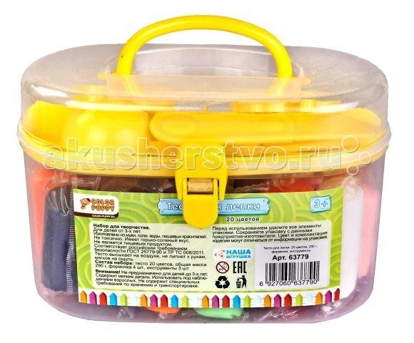 Всё для лепки Color Puppy Тесто для лепки 20 цветов 290 г color puppy тесто для лепки 26 цветов 442г формы ролик