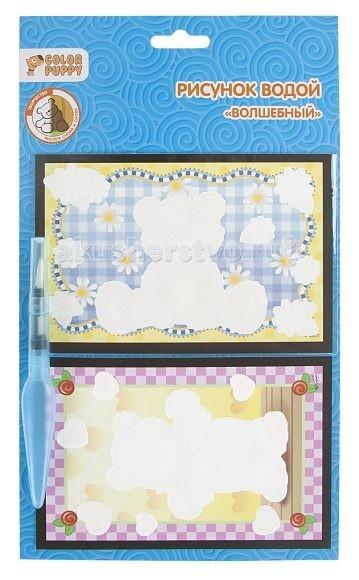 Раскраски Color Puppy Набор для творчества Волшебный рисунок водой amorem комплект браслетов из сахарного кварца вкус солнца
