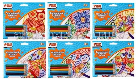 Раскраски Color Puppy Набор для творчества Волшебный рисунок набор для творчества color puppy сверкающая аппликация попугай