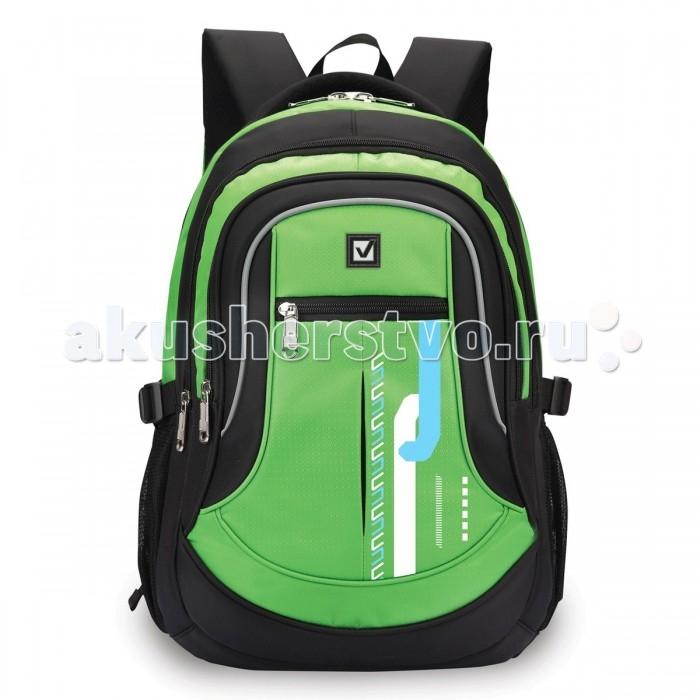 Школьные рюкзаки Brauberg Рюкзак Лайм