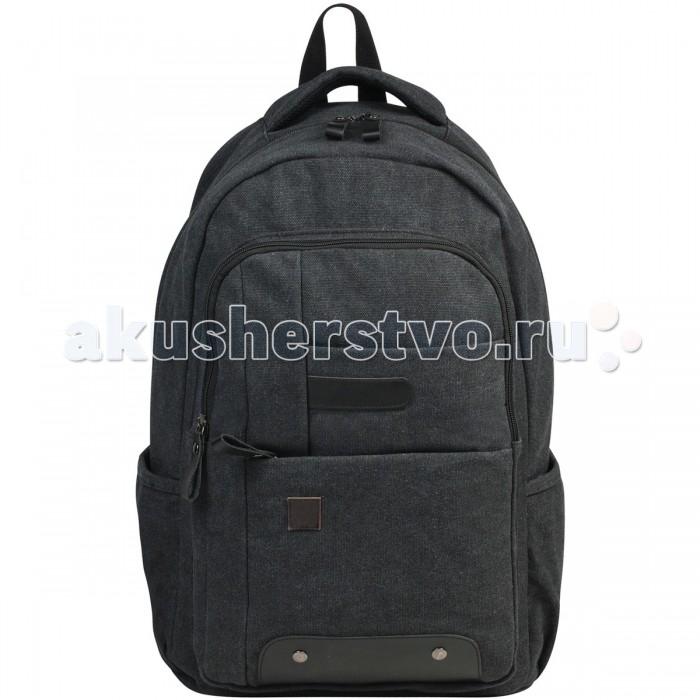 Школьные рюкзаки Brauberg Рюкзак Пульс