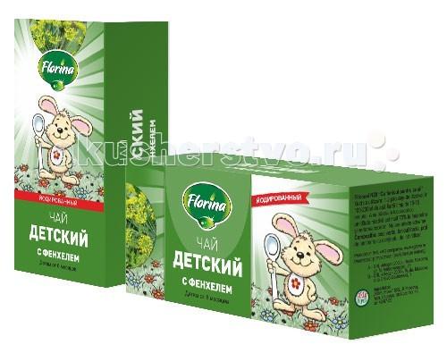 Чай Florina Фиточай детский №29 с фенхелем йодированный 20 пак. чай florina фиточай детский 26 для кормящих матерей 20 пак