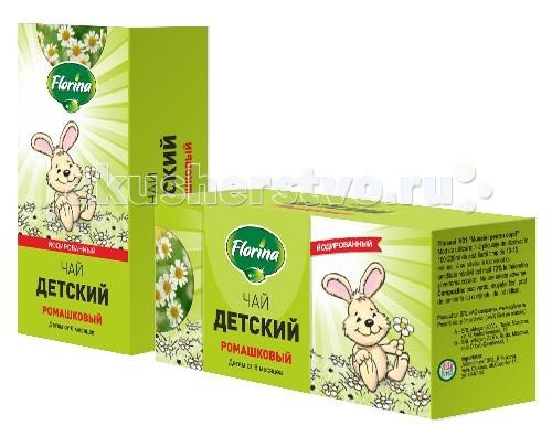 Чай Florina Фиточай детский №31 ромашковый йодированный чай florina фиточай детский 26 для кормящих матерей 20 пак