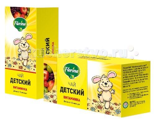 Чай Florina Фиточай детский №45 Витаминка чай florina фиточай детский 26 для кормящих матерей 20 пак