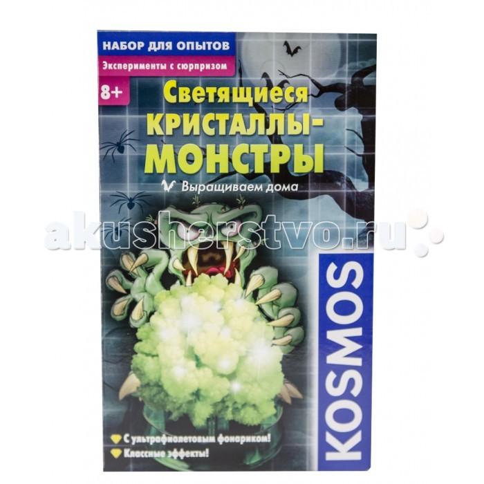 Наборы для выращивания Kosmos Набор Светящиеся кристаллы-монстры: Выращиваем дома