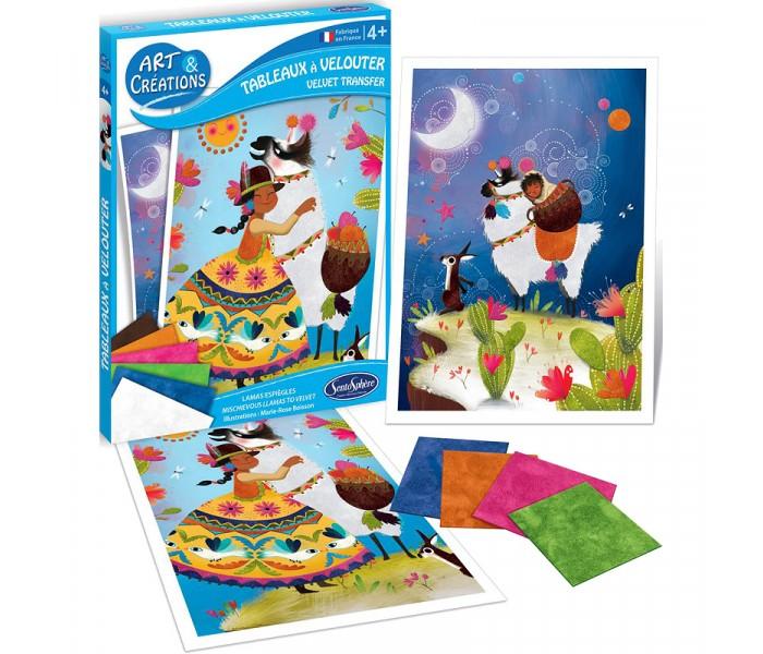 Наборы для творчества SentoSpherE Набор для детского творчества Резвые ламы