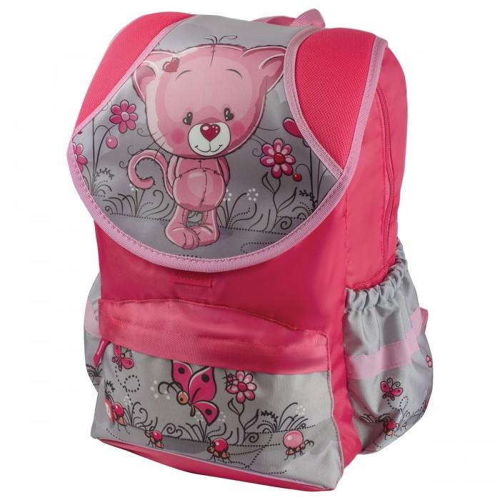 Школьные рюкзаки Brauberg Рюкзак Игрушка рюкзак игрушка kenka рюкзак игрушка