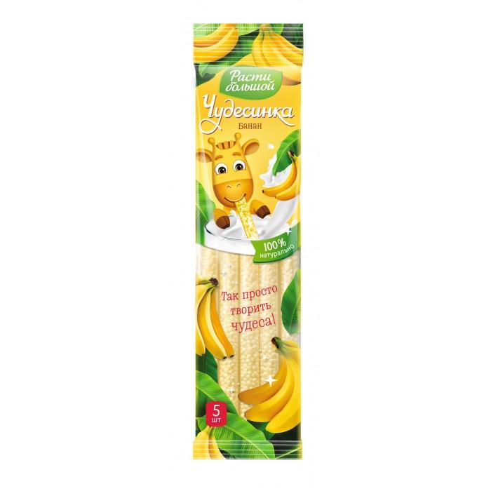 Молочная продукция Расти большой Трубочки Чудесинка со вкусом Банана молоко