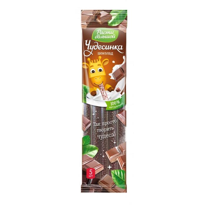 Молочная продукция Расти большой Трубочки Чудесинка со вкусом Шоколада автомобильные ароматизаторы chupa chups ароматизатор воздуха chupa chups chp801