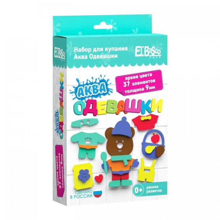 Игрушки для ванны ElBascoToys Набор для купания Аква Одевашка Мишка игрушки для ванны сказка игрушка для купания мишка