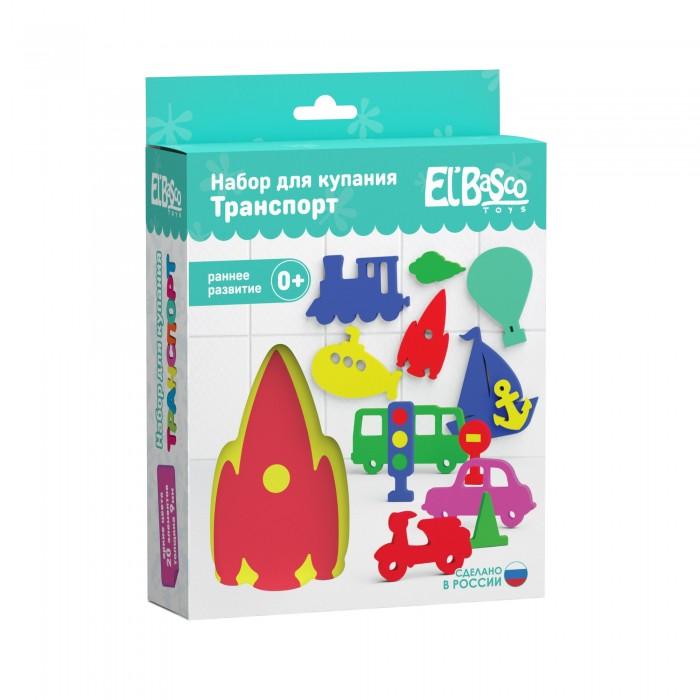 Игрушки для ванны ElBascoToys Набор для купания Транспорт