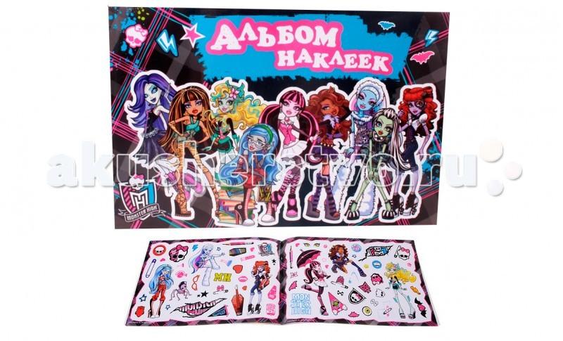 Детские наклейки Монстер Хай (Monster High) Альбом наклеек куклы монстер хай катрин демяу наложенным платежом