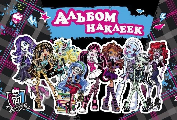 Детские наклейки Монстер Хай (Monster High) Большая книга наклеек (молния) сумка printio монстер хай