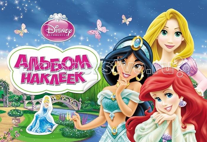 Детские наклейки Disney Альбом наклеек Принцесса детские наклейки disney самолеты коллекция наклеек