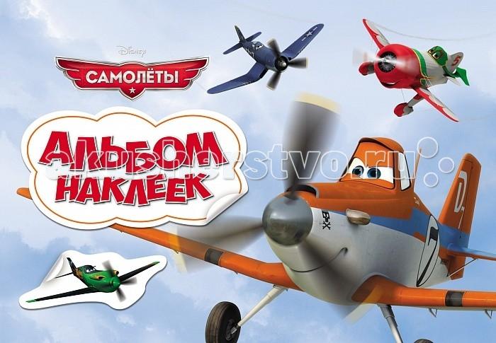 Детские наклейки Disney Альбом наклеек Самолеты