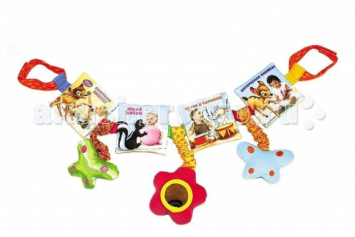 эксмо развиваем логику disney академия Дуги для колясок и автокресел Disney Подвеска-растяжка Поиграем вместе