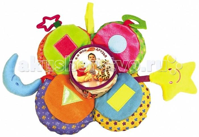 Подвесные игрушки Disney Подвеска Я и мои друзья подвесные игрушки мир детства мини подвеска слоненок