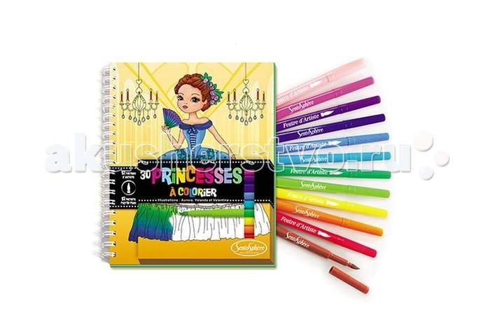 Творчество и хобби , Раскраски SentoSpherE Набор для детского творчества с фломастерами 9105 арт: 527256 -  Раскраски