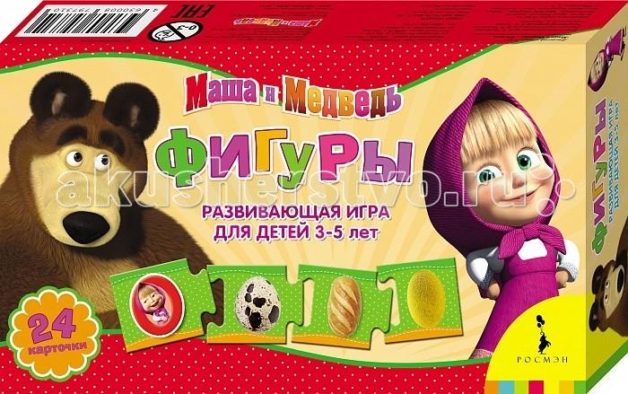 Игры для малышей Маша и Медведь Развивающая игра Фигуры эгмонт маша и медведь машина фантазия развивающая книжка