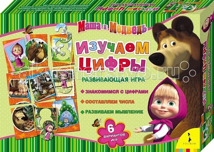 Игры для малышей Маша и Медведь Развивающая игра Изучаем цифры