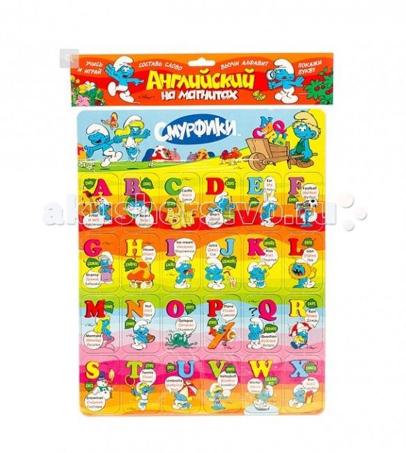 Обучающие плакаты Смурфики Английский алфавит на магнитах обучающие плакаты алфея плакат азбука и счет на магнитах