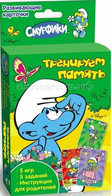Раннее развитие Смурфики Развивающие карточки Тренируем память раннее развитие смурфики развивающие карточки логические игры