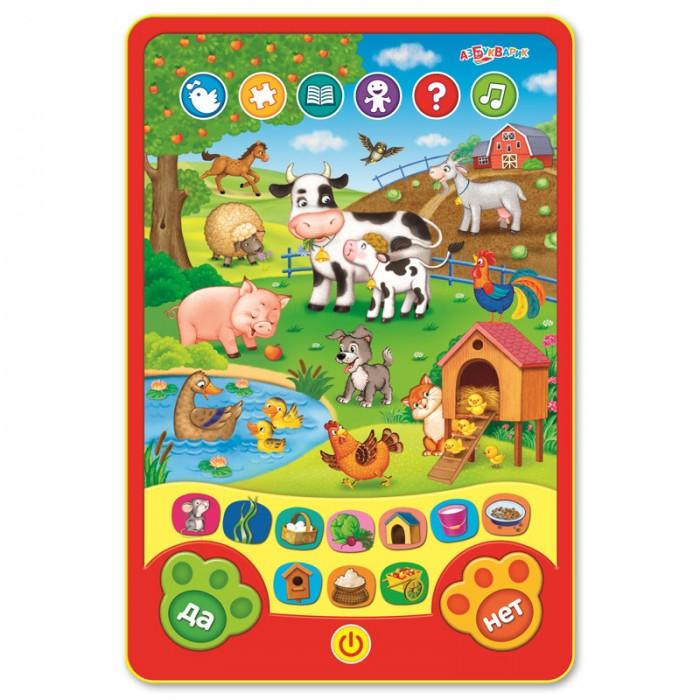 Электронные игрушки Азбукварик Планшетик Весёлые игры на ферме азбукварик игрушка азбукварик говорящий кубик в гостях на ферме