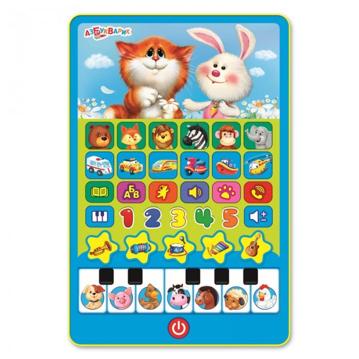 Электронные игрушки Азбукварик Игровой планшетик Мои друзья зверята азбукварик планшетик мои сказки
