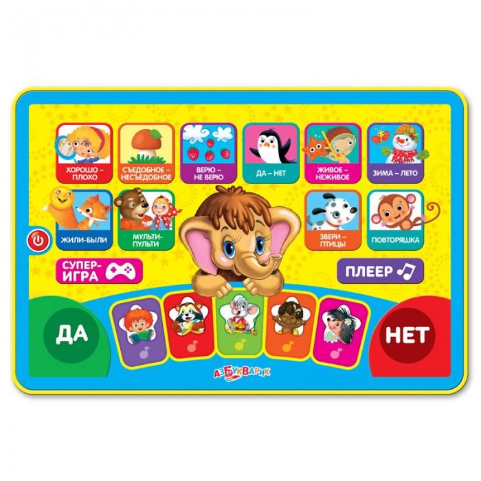 Электронные игрушки Азбукварик Планшетик Маленький умник планшетик азбукварик сказочка для маленьких new