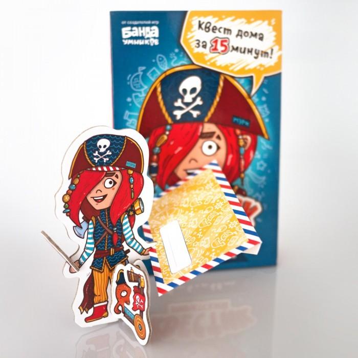 Купить Настольные игры, Банда Умников Настольная игра Квестик пиратский Мэри