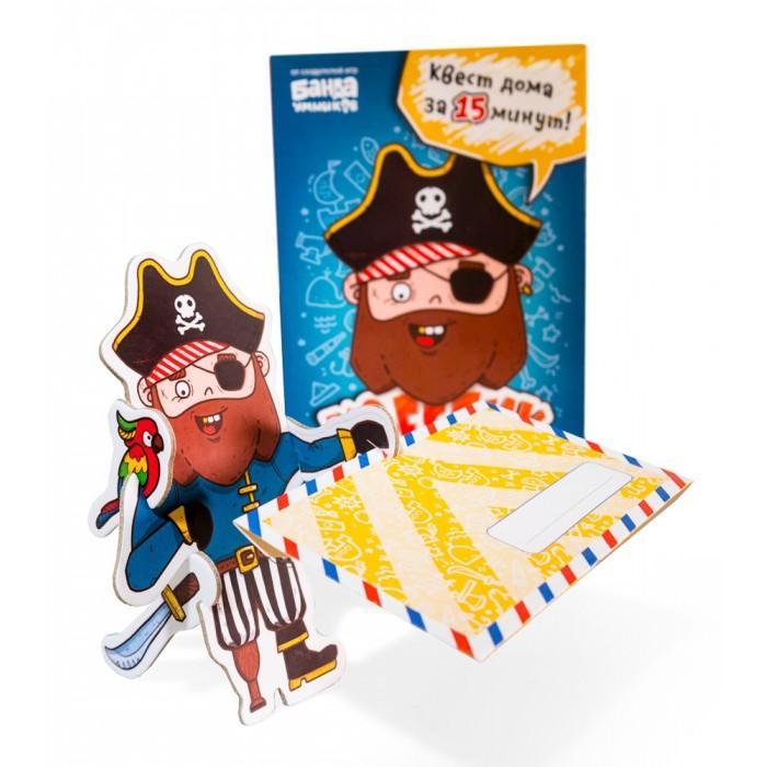 Банда Умников Настольная игра Квестик пиратский Джек фото