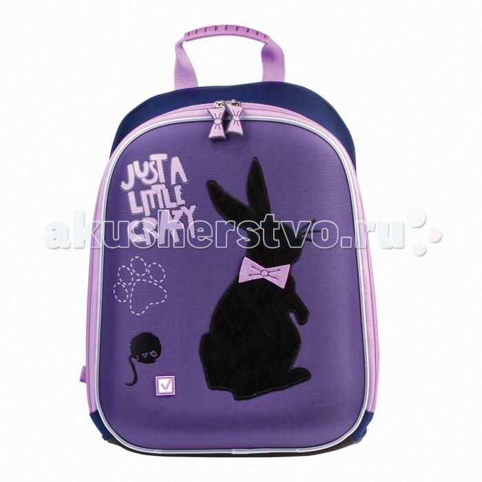 Развитие и школа , Школьные рюкзаки Brauberg Ранец Чёрный кролик арт: 529021 -  Школьные рюкзаки