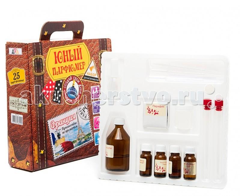 Наборы для творчества Инновации для детей Набор Юный парфюмер: Путешествие по ароматам Франции набор для творчества юный парфюмер восточные ароматы