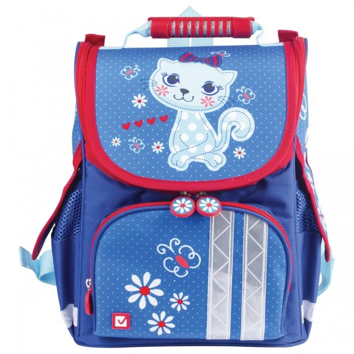 Развитие и школа , Школьные рюкзаки Brauberg Ранец Китти 17 л арт: 529496 -  Школьные рюкзаки
