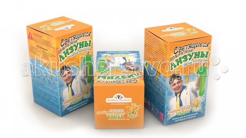 все цены на  Наборы для творчества Инновации для детей Набор Юный химик. Светящиеся лизуны  онлайн