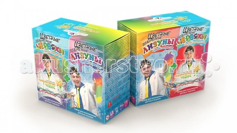все цены на  Наборы для творчества Инновации для детей Набор Юный химик. Цветные червяки и лизуны  онлайн