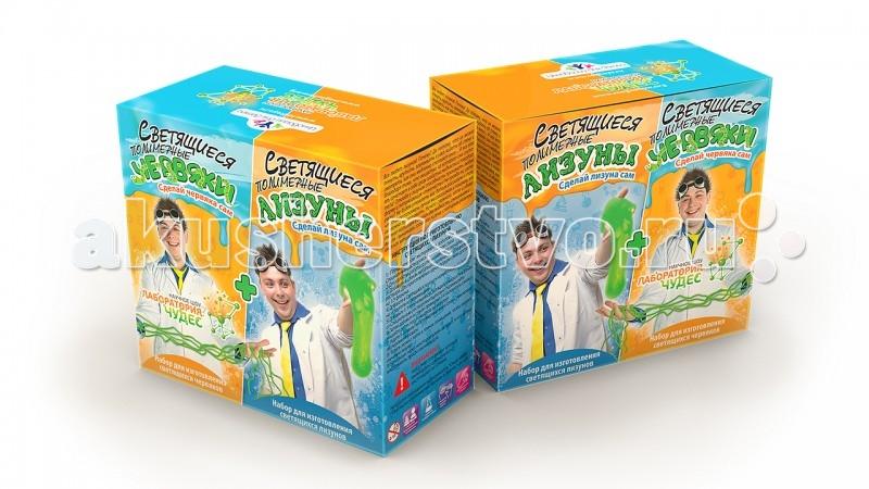 где купить  Наборы для творчества Инновации для детей Набор Юный химик. Светящиеся червяки и лизуны  дешево