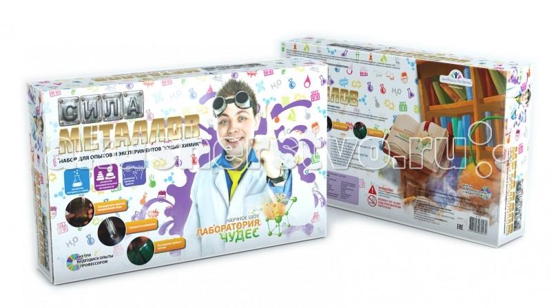 Наборы для творчества Инновации для детей Набор Юный химик. Сила металлов