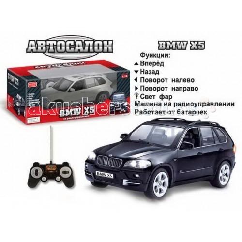 Машины Zhorya BMW X5 1:18 на р/у машина р у 1 14 bmw i8