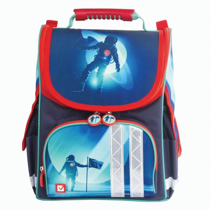 Купить Школьные рюкзаки, Brauberg Ранец Астронавт