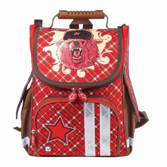 Купить Школьные рюкзаки, Brauberg Ранец Медведь