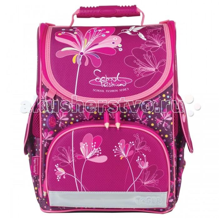 Развитие и школа , Школьные рюкзаки Tiger Family Ранец Colibri арт: 531071 -  Школьные рюкзаки
